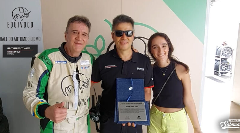 """PORSCHE XP PRIVATE CUP BRASIL – DENER PIRES HOMENAGEADO NO """"EQUIVOCO HALL DO AUTOMOBILISMO"""" NA PRIMEIRA ETAPA NO VELOCITTA"""